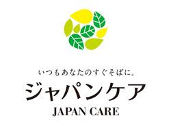 ジャパンケア豊中 介護スタッフ・ヘルパー