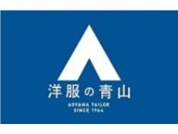 洋服の青山 函館神山店